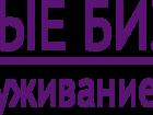 Просмотреть изображение  Создание сайтов и интернет-магазинов 35357349 в Рязани