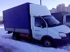 Скачать бесплатно фотографию Прицепы для легковых авто ГАЗ ГАЗель 33023, 2015г 38393785 в Москве