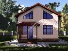 Фотография в Услуги компаний и частных лиц Разные услуги Построим дом качественно и в кратчайшие сроки. в Рязани 0