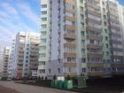 Сдается в аренду: новая 1 комнатная квартира в Дашково-Песоч