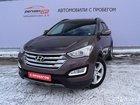 Hyundai Santa Fe 2.4AT, 2013, 138000км