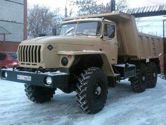 Скачать изображение Грузовые автомобили Продаем самосвал Урал 55571 савок 32316045 в Рязани