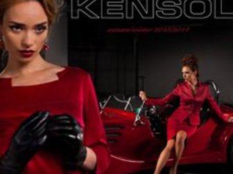 Уникальное изображение  KENSOL Одежда из Европы 33491822 в Рязани