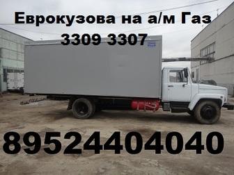 Свежее фотографию  Удлинить Газон Газ 3309 Газ 3307 Удлинение Маз 4371 зубренок 37046519 в Рязани