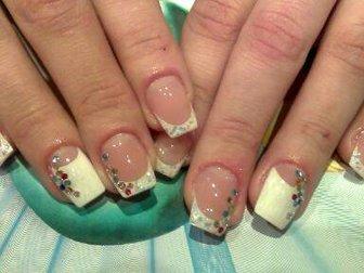 Скачать бесплатно фотографию Косметические услуги наращивание ногтей,ресниц;прически и макияж 37638715 в Рязани
