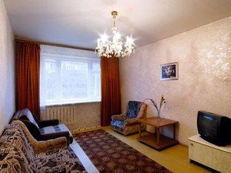 Увидеть фотографию Аренда жилья Квартиры на сутки и часы в Рязани 38823068 в Рязани