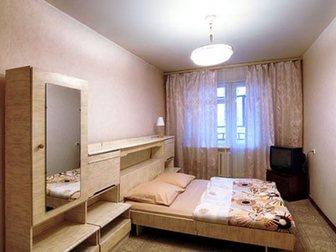 Уникальное фото Аренда жилья Квартиры на сутки и часы в Рязани 38823068 в Рязани