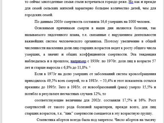 Смотреть фото  Написание научных статей на заказ 66433457 в Рязани