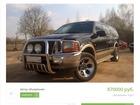 Фотография в Авто Разное Продается Ford Excursion  в отличном состоянии, в Рославле 870000