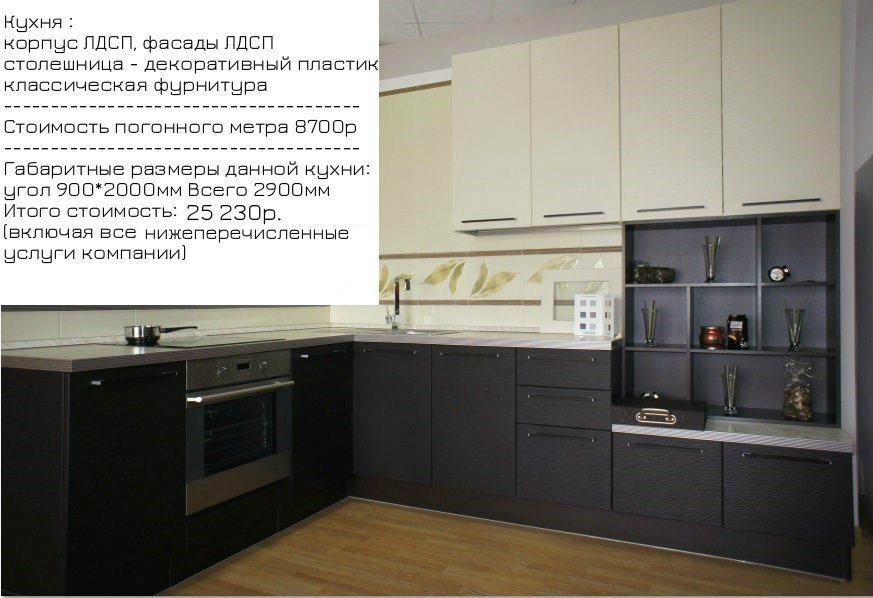 Ростов-на-дону: изготавливаем мебель любой сложности на зака.