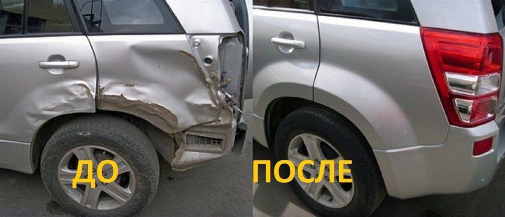 Ремонт кузова автомобиля фото
