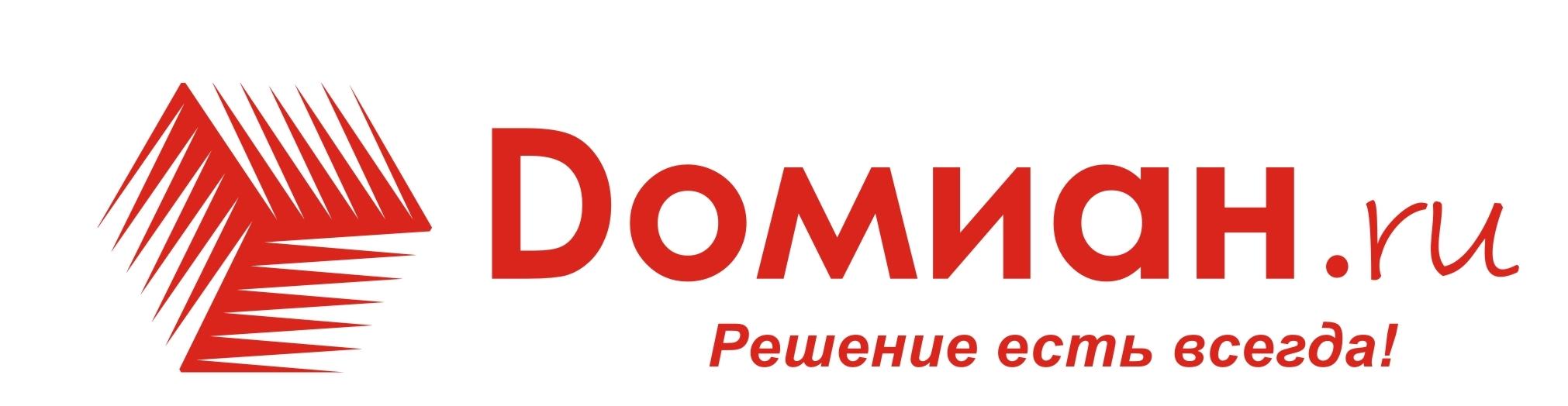 ищу работу набор текста на дому в москве