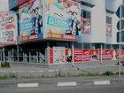Изображение в Недвижимость Коммерческая недвижимость Сдам торговое помещение 1600 м² в Ростове-на-Дону 0