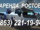 Фото в Авто Спецтехника Аренда автовышки Isuzu 23 м высота подъёма в Ростове-на-Дону 0
