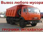 Фото в Авто Транспорт, грузоперевозки Вывоз строительного и бытового мусора, веток, в Ростове-на-Дону 2500