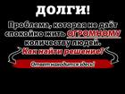 Фото в   Оплата по программе Финансовая Защита проводится в Ростове-на-Дону 0