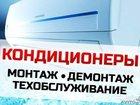 Фото в   Приветствуем!     Опытная бригада высококлассных в Ростове-на-Дону 700