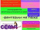 Фото в   Досуговый центр для детей СЕМА ЗАПАДНЫЙ в Ростове-на-Дону 0