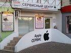 Новое фотографию  Ремонт iPhone и ноутбуков 33042339 в Ростове-на-Дону