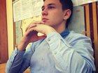 Увидеть изображение Работа для подростков и школьников Ищу работу на лето 33044148 в Ростове-на-Дону