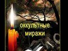 Скачать бесплатно foto Книги Остросюжетные электронные книги 33237533 в Ростове-на-Дону