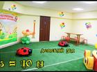 Свежее фото Организация праздников Где отметить детский праздник 33658817 в Ростове-на-Дону