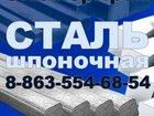 Новое foto  Купить сталь шпоночную 34273918 в Краснодаре