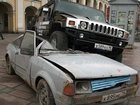 Фото в   Страховая не платит, затягивает выплаты по в Ростове-на-Дону 3000