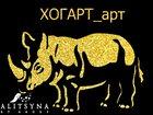 Увидеть foto Организация праздников Звездное шоу 34356318 в Ростове-на-Дону