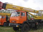 Фото в   Аренда автокрана 25 тонн Камаз с повышенной в Ростове-на-Дону 0