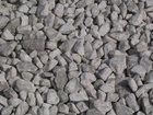 Уникальное foto Сыпучие материалы Щебень песчаник от производителя 34468753 в Ростове-на-Дону