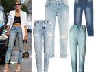 Фотография в Прочее,  разное Разное Вам кажется, что джинсы широки от колена? в Ростове-на-Дону 120