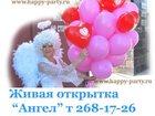Просмотреть foto Организация праздников Яркое поздравление для любимой 34730369 в Ростове-на-Дону