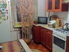 Фото в Недвижимость Аренда жилья Сдается комната в квартире с хоз. Изолированная. в Ростове-на-Дону 5000