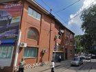 Уникальное фото Коммерческая недвижимость Продам здание в самом центре 35147967 в Ростове-на-Дону