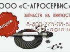 Изображение в   Сталлерпром предлагает новые запчасти на в Ростове-на-Дону 34620