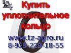 Фото в   Тульский завод предлагает кольцо резиновое в Ростове-на-Дону 4