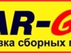 Увидеть фотографию  Бесплатный забор/доставка груза 36745976 в Ростове-на-Дону