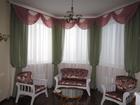 Скачать бесплатно фотографию  Пошив штор на заказ в Ростове 37272511 в Ростове-на-Дону