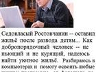 Уникальное фотографию  СНИМУ КОМНАТУ 37281715 в Ростове-на-Дону