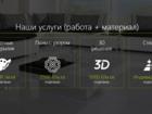 Фото в   Производим монтаж наливных полов из высококачественных в Ростове-на-Дону 500