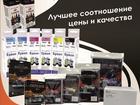 Скачать фото  Расходные материалы для оргтехники высокого качества 38264431 в Ростове-на-Дону