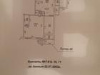 Увидеть foto Коммерческая недвижимость Сдается нежилое помещение 38552507 в Ростове-на-Дону