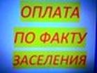 Фото в   3/5 этаж, балкон. Мебель, холодильник, новая в Ростове-на-Дону 12000