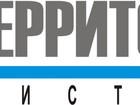 Фото в   Предлагаем услуги химчистки мягкой мебели, в Ростове-на-Дону 100
