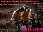 Изображение в Промышленность Металлолом Оплата производится сразу после приема металла. в Ростове-на-Дону 0