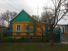 Фотография в   Продается два одноэтажных дома (52 кв. м. в Ростове-на-Дону 680000