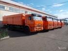 Скачать фотографию Спецтехника Зерновоз камаз 6520 Е2, 20 тонн, новый 38923311 в Ростове-на-Дону