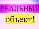 Фото в   Хорошее состояние. 1 комната, кухня. АГВ-отопление, в Ростове-на-Дону 6000