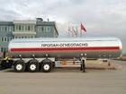 Скачать бесплатно фотографию  Газовая цистерна DOGAN YILDIZ 57 м3 45699073 в Ростове-на-Дону